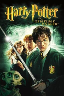 Harry Potter 2: en de Geheime Kamer  - Key Art